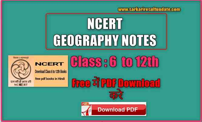 Download कर Free म Pdf Ncrt ब क क 6 To 12 Class