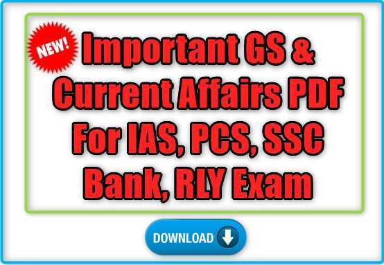 Important GS & Current Affairs PDF For IAS, PCS, SSC Bank, RLY Exam