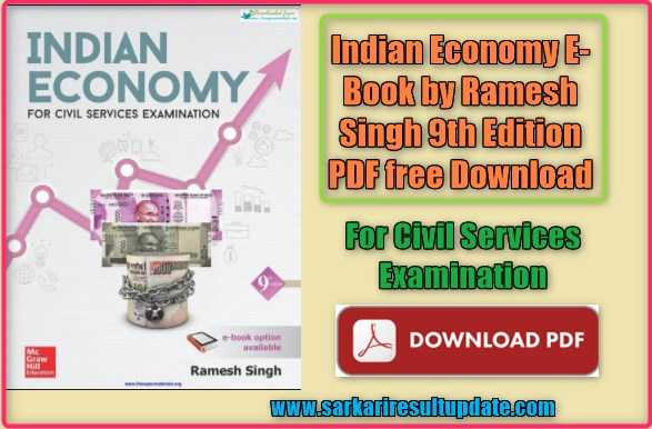 Indian Economy E-Book by Ramesh Singh 9th Edition PDF free Download