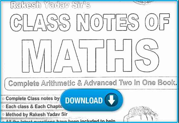 Rakesh Yadav Sir Handwriting Notes (Arith+ Adv) PDF Download in Hindi