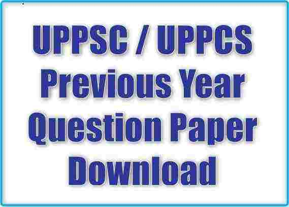 UPPSC / UPPCS Previous Year Paper in Hindi PDF with Answer Download