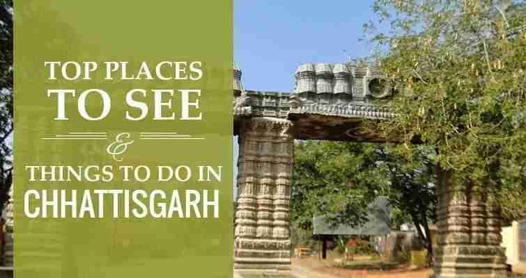 Chattisgarh छत्तीसगढ़ का ऐतिहासिक परिचय की सम्पूर्ण जानकारी हिंदी में .
