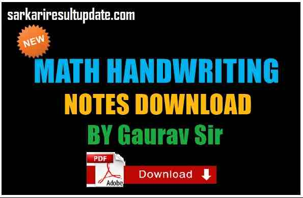 Mathematics Hindi Notes Download
