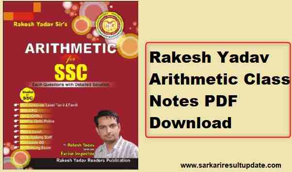 Rakesh Yadav Arithmetic Class Notes in PDF Download