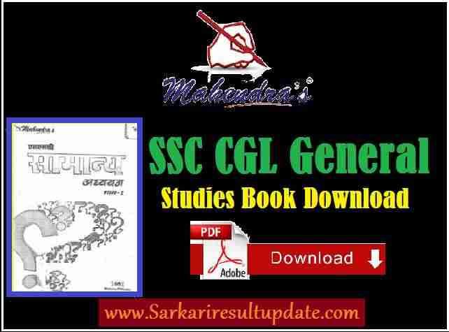 SSC-CGL General Studies Book