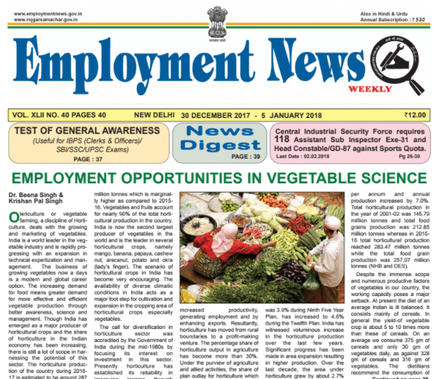 Employment News- 30 Dec To 5 January 2018 Download