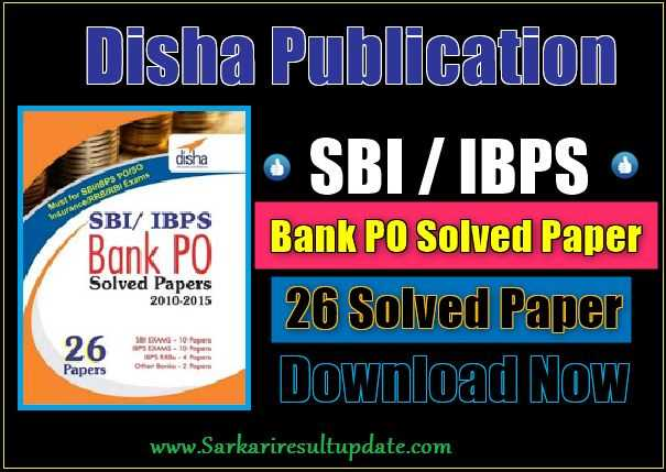 Exam of sbi pdf po previous question papers