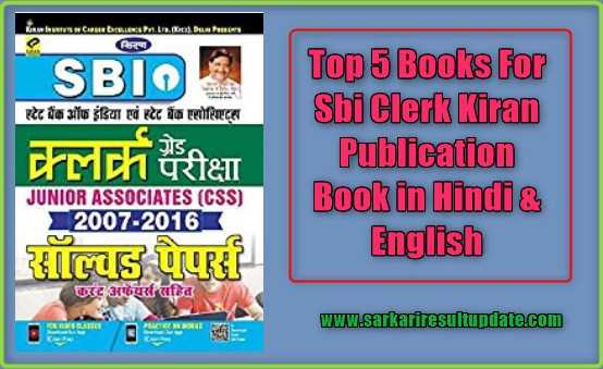 Top 5 Books For Sbi Clerk Kiran Publication Book in Hindi & English