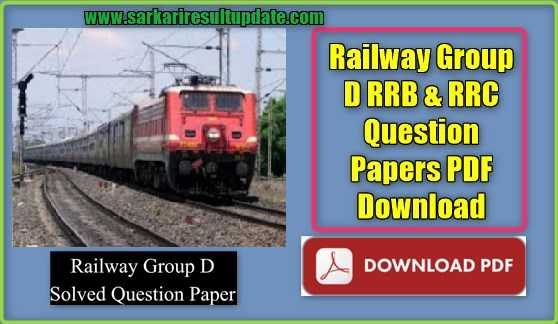Railway Group D RRB & RRC Question Papers PDF Download