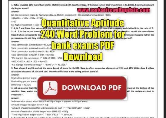 Quantitative Aptitude 240 Word Problem for bank exams PDF Download