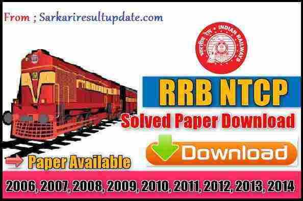 RRB Group D and NTPC Previous Year Solved Paper PDF Download