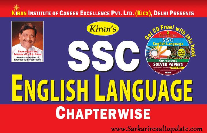 Kiran SSC English Language Book