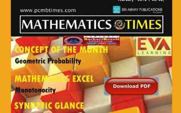 Mathematics Times Magazine February 2018 Pdf Download