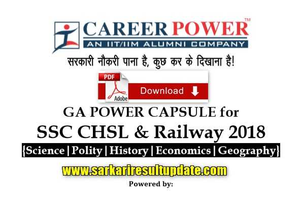 GK Power Capsule For in Hindi For SSC and Railway