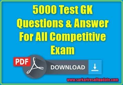 5000 Test GK Questions & Answer For All Competitive Exam