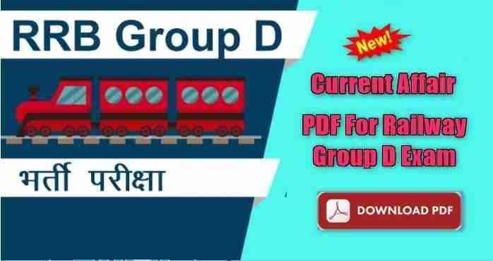 Current Affair 2020 PDF For Railway Group D Exam