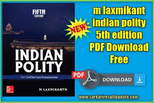 m laxmikant indian polity 5th edition PDF Download Free