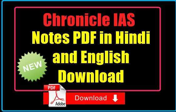 Chronicle IAS All Notes PDF in Hindi and English Download