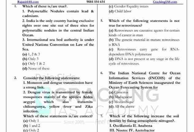UPSC Prelims Mock Test Question Paper PDF Download