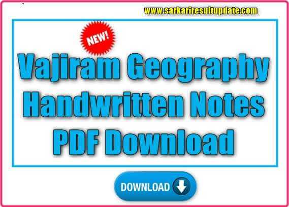 Vajiram Geography Handwritten Notes PDF Download