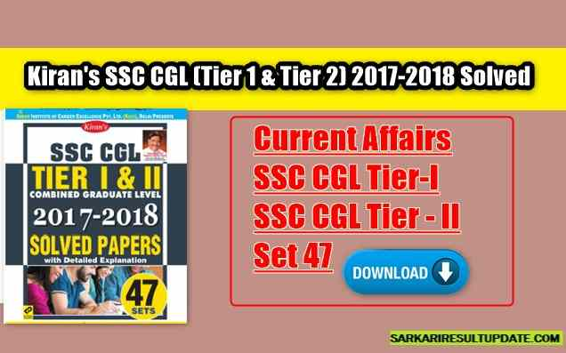 Kiran's SSC CGL (Tier 1 & Tier 2) 2017-2018 Solved Paper PDF Download