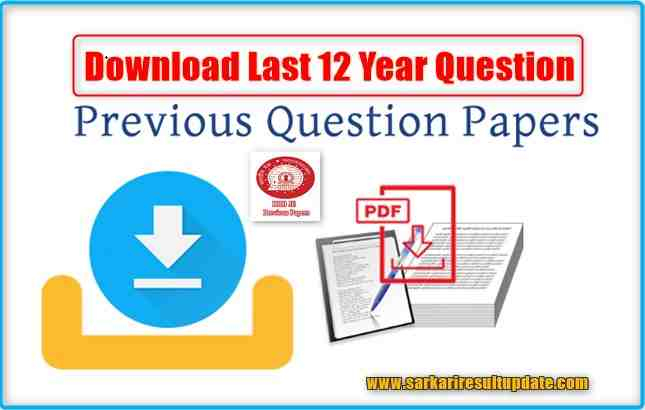 RRB JE Previous Year Question Paper PDF