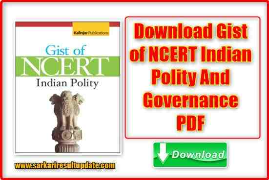 Download Gist of NCERT Indian Polity And Governance PDF