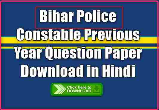 Bihar Police Constable Previous Year Question Paper Download in Hindi