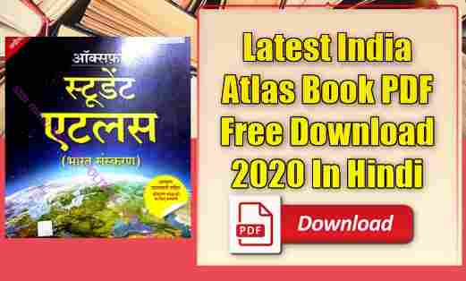 India Atlas Book PDF Download 2020 In Hindi