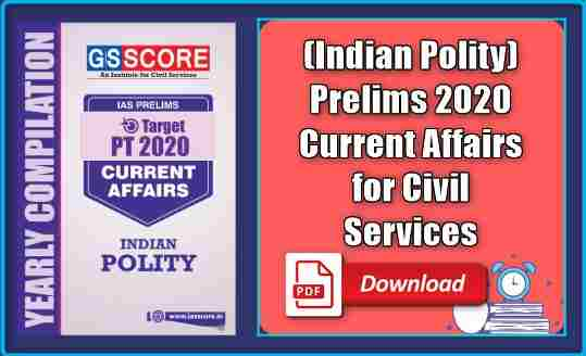 (Indian Polity) Prelims 2020 Current Affairs for Civil Services