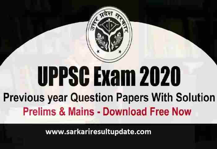 UPPSC Pre Exam Question Paper with Answer Key PDF Download