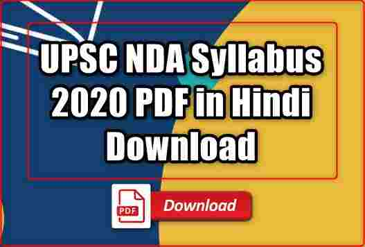 UPSC NDA Syllabus 2020 PDF in Hindi Download