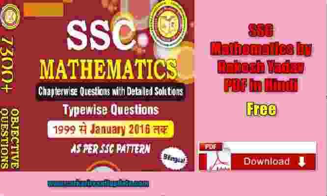 Rakesh Yadav Mathematics SSC Complete Chapter Wise PDF Download