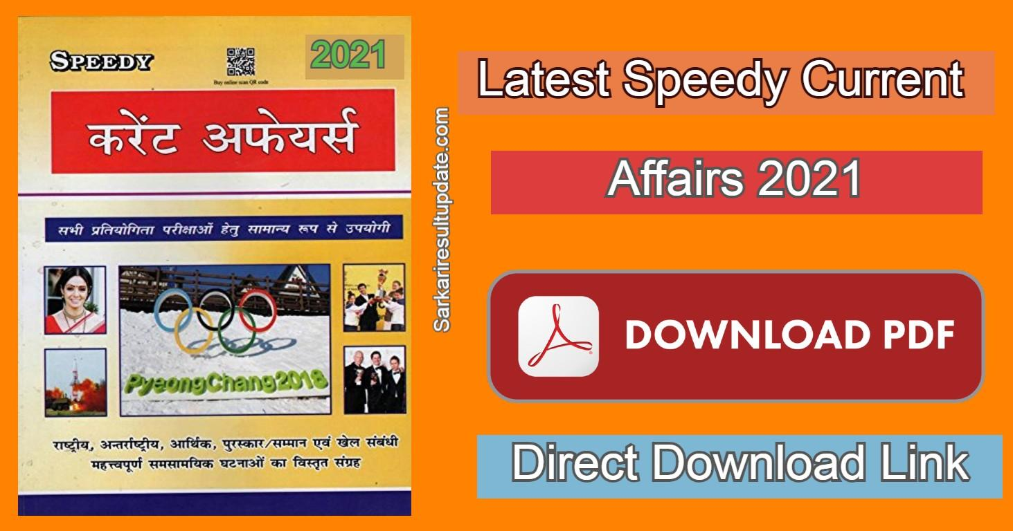 Latest Speedy Current Affairs 2021 PDF Free Download in Hindi