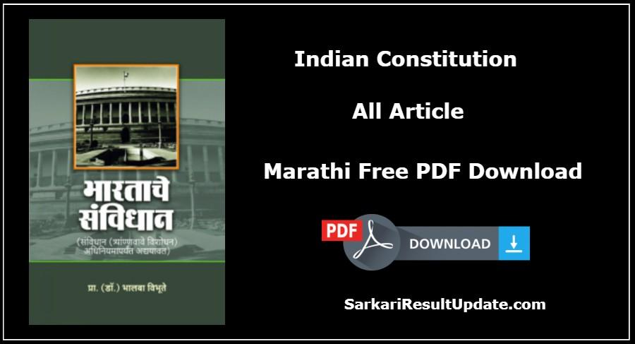 All Article Of Indian Constitution Marathi Free PDF Download