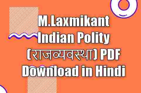 Indian Polity by M.Laxmikanth Hindi PDF Download