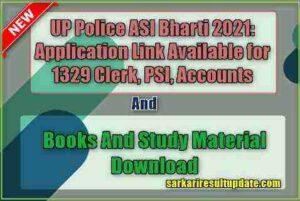 UP Police ASI Bharti 2021 Syllabus in Hindi & Study Material Book PDF